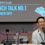 Lunch Talk #1 การพัฒนาครู รูปแบบ Online (26/03/2562)