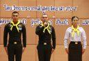 """การบรรยายหัวข้อ """"สถาบันพระมหากษัตริย์กับประเทศไทย"""" และผู้อำนวยการพบพนักงาน"""