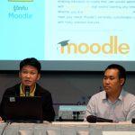 """การบรรยาย """"โครงสร้างของ Moodle และการใช้งาน"""" (30/07/2562)"""